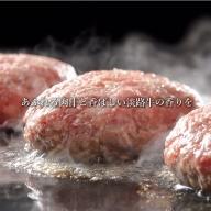 BYC8◇淡路牛100% プレミアム生ハンバーグ150g(無添加)冷凍6個セット