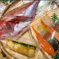 【ふるさと納税】海の贈り物 mini 干物盛り合わせ