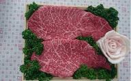 【3月31日までの期間限定】黒毛和牛ラウンドステーキ 約150g×2枚 各+20gいつもより増(合計:約340gでお届け!!)