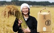 【早期受付開始】令和3年 三種町産 あきたこまち 白米10kg <安藤食品>