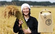 【早期受付開始】令和3年 三種町産 あきたこまち 玄米10kg <安藤食品>