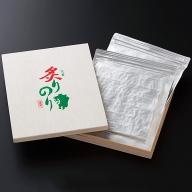 F−117.【季節限定】一番摘み佐賀海苔 「炙り海苔」