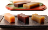 10-279 紋別銘菓「渚滑川羊羹」3棹(小豆・挽茶・ワイン各1棹)
