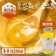 飛騨産 生蜂蜜 トチ蜜 1200g 国産無添加 とち蜜 はちみつ ギフト ハニー 非加熱[Q473]