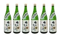 吟醸酒 おおむらさき(6本)