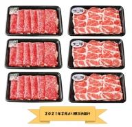 JAN-501 【期間限定】鹿児島黒牛(900g)・黒豚(900g)セット 計1.8kg