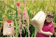 N−023.【定期便6回】富士町産「夢しずく」5kg×2袋