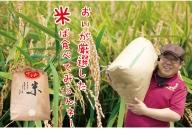 N−024.【定期便6回】三瀬村産「コシヒカリ」5kg×2袋