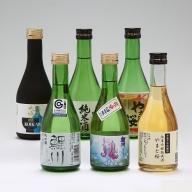 庄内町の地酒「熱燗セット」300ml×6本