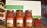 トマト農家の贅沢調味料セット