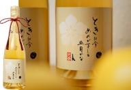 ときシードル(光秀連歌通説版)750ml×1本(掛け紐:エンジ)青森県産りんご使用