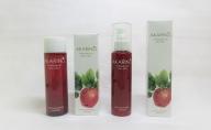 AKARIN5 プロテオグリカン スキンケアセット1(化粧水+保湿乳液)