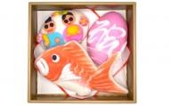 ひな祭りセット 蒲鉾 かまぼこ カマボコ 富山 魚津