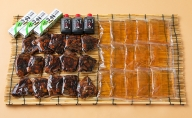 浜松さんぼし うなぎ ひつまぶし15食セット