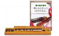 大正琴を弾いてみよう!大正琴とCD付き教則本 入門セット