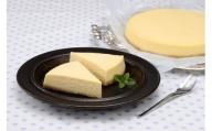<訳あり>名古屋コーチン卵のクリームチーズケーキ