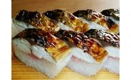 焼き鯖棒寿司 2本入り