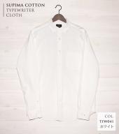 播州織メンズタイプライターシャツ「THE INDUSTRY WORKS」(1着)【TIW_041(ホワイト)】