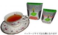 高梁紅茶 ヤマセミセット(ゆず、しょうが、れもん)・小