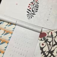 A-132  竹紙 カレンダー 「日本の彩」 2021
