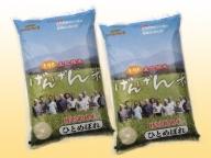SA0659 令和2年産 庄内米 特別栽培米ひとめぼれ 10kg JM