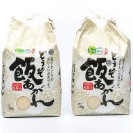 F−108.特別栽培米コシヒカリ(白米)10kg