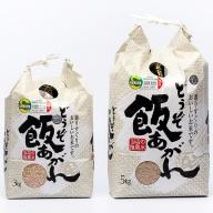 F−109.特別栽培玄米とソース&ドレッシングセット