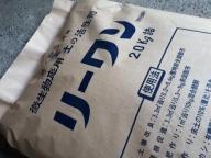 好気性微生物応用 土壌改良剤リーワン /土 活性剤 連作障害対策 有機JAS適合資材 奈良県 宇陀市