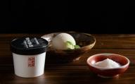 さかわの地乳×田野屋塩二郎の塩アイス6個