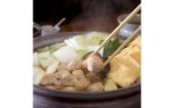 【2636-0592】[卯之庵特製/料亭仕込] 特製鶏つみれ鍋セット (3~4人前)