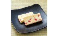 【2636-0595】[卯之庵特製] 奈良県産 濃厚イチゴのチーズケーキ 8個ピース 木箱入り