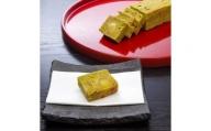 【2636-0596】[卯之庵特製] 大和の里 栗と干し柿の抹茶パウンドケーキ (約50g×8ピース)