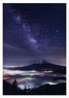 富士山写真大賞  額装写真「宇宙への連なり 新道峠にて」(全紙  額装サイズ約530×640mm)
