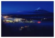 富士山写真大賞 額装写真 「黎明 新道峠より」(全紙 額装サイズ約530×640mm)