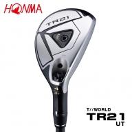 SHG0007 本間ゴルフ T//WORLD TR21 UT(1本)