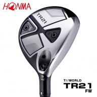 SHG0008 本間ゴルフ T//WORLD TR21 FW(1本)