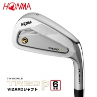 SHG0009 本間ゴルフ T//WORLD TR20-P アイアン VIZARDシャフト(6本組)