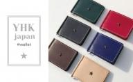 【贅沢な本革手縫い】 マネークリップ(札ばさみ)≪選べるカラー6色≫