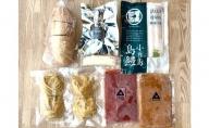 小豆島OASISの自家製 パスタセット(マリナーラソース・オリーブ牛のラグー・川本植物園オイル)