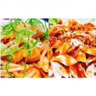 ★ぶち盛り★広島熟成どり むね肉・ささみ 8kg(冷蔵)