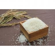 GF08◇令和2年度淡路島産 合鴨農法米 鴨の恵み 精白米(ヒノヒカリ)  10kg