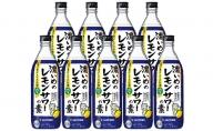 サッポロ 濃いめのレモンサワーの素 9本(1本500ml)