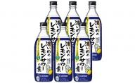 サッポロ 濃いめのレモンサワーの素 6本(1本500ml)