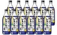 サッポロ 濃いめのレモンサワーの素 12本(1本500ml)