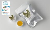 SOL.茶実油バーム