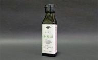 生しぼり茶実油