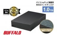 BUFFALO/USB3.2(Gen1)対応外付けHDDブラック 1TB HD-LE1U3-BA