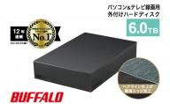 BUFFALO/USB3.2(Gen1)対応外付けHDDブラック 6TB HD-LE6U3-BA