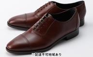 オリジオ紳士靴 ORG-008 ブラウン