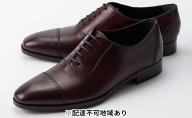 オリジオ紳士靴 ORG-008 ワイン